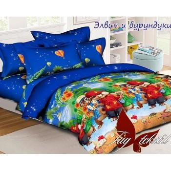 Подростковое постельное белье ранфорс Элвин и Бурундуки