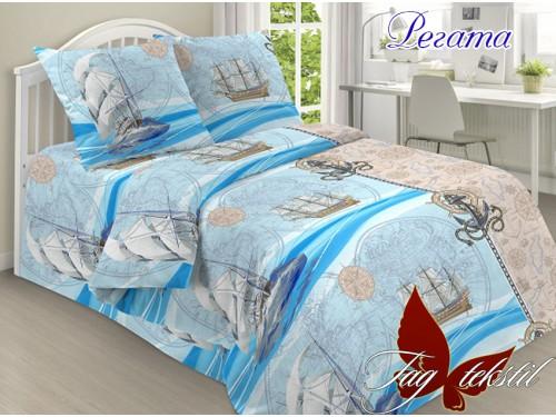 Детское постельное белье для мальчика поплин Регата Регата от TAG tekstil в интернет-магазине PannaTeks