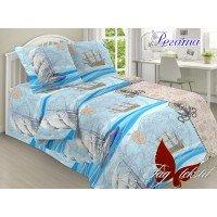 Детское постельное белье для мальчика поплин Регата