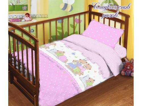 """Комплект в кроватку поплин """"Сладких снов"""" розовый Сладских снов розов. от TAG tekstil в интернет-магазине PannaTeks"""