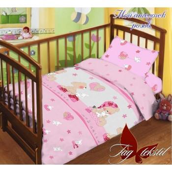 """Постельное белье в кроватку поплин """"Ангелочек розовый"""""""