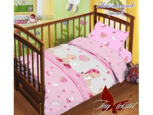Детское постельное белье в кроватку поплин Ангелочек розовый Мой ангелочек розов. от TAG tekstil в интернет-магазине PannaTeks