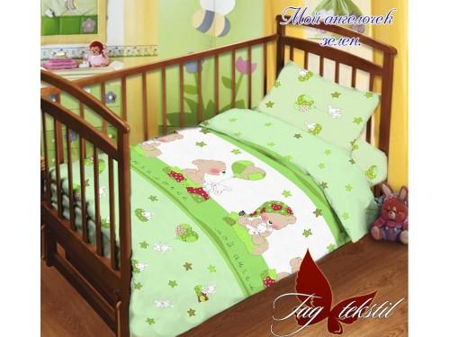 Детское постельное белье в кроватку поплин Мой ангелочек зеленый Мой ангелочек зелен. от TAG tekstil в интернет-магазине PannaTeks
