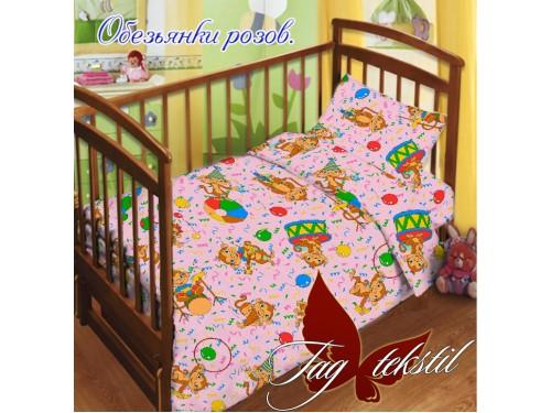 Детское постельное белье в кроватку поплин Обезьянки розовые Обезьянки роз. от TAG tekstil в интернет-магазине PannaTeks