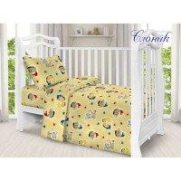 Детское постельное белье в кроватку поплин Слоник