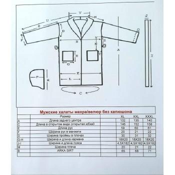 Мужской халат с капюшоном махра/велюр, бежевый, Турция, 15549 фото 1