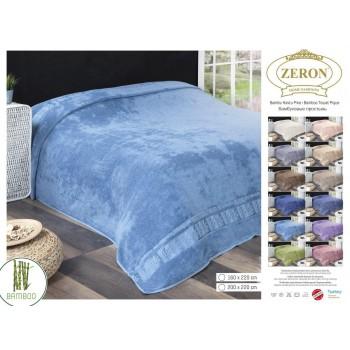 Бамбуковая простынь AGAC DESEN голубой Турция евро 200х220